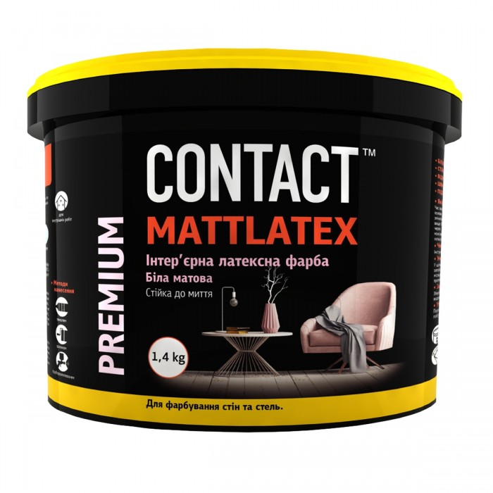 """Інтер'єрна латексна фарба """"CONTACT"""" (Mattlatex) 7кг"""