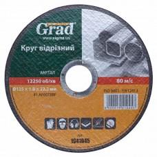 Круг відрізний по металу Ø125×1.0×22.2мм GRAD