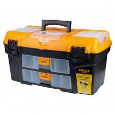 ящик для инструмента со съёмными органайзерами и консолью 534×291×280мм
